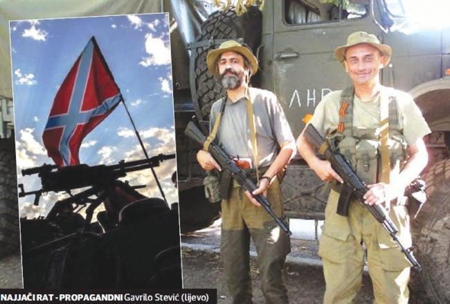 Гаврило Стевіч на фото зліва