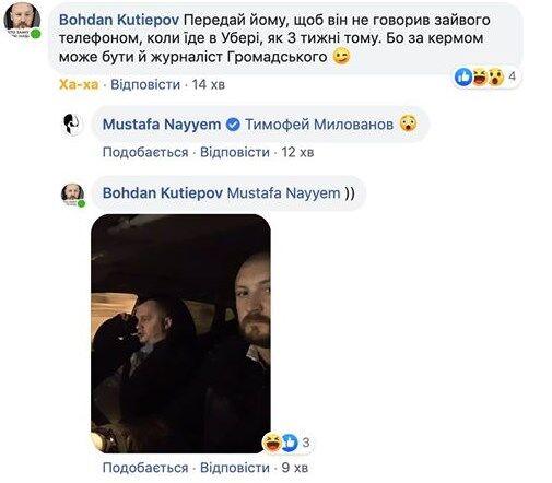 """""""Сболтнул лишнего"""": Милованов раскрыл тайны Кабмина в такси с журналистом"""