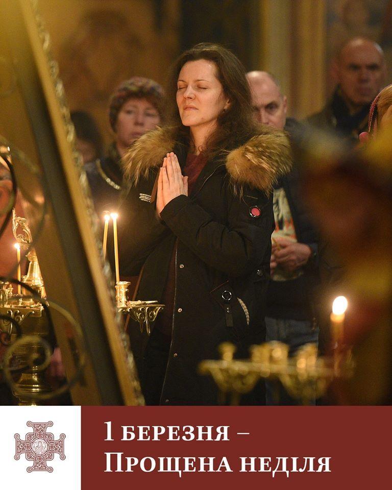 Богослужение в Киеве