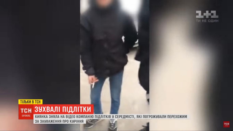 """У Києві банда дітей погрожувала подружжю ножем: малолітнього """"авторитета"""" знайшли"""