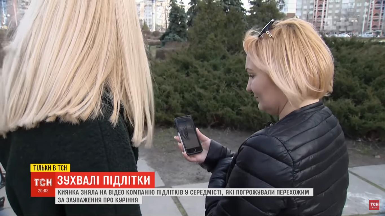 Жінка, якій погрожували підлітки, показує ролик