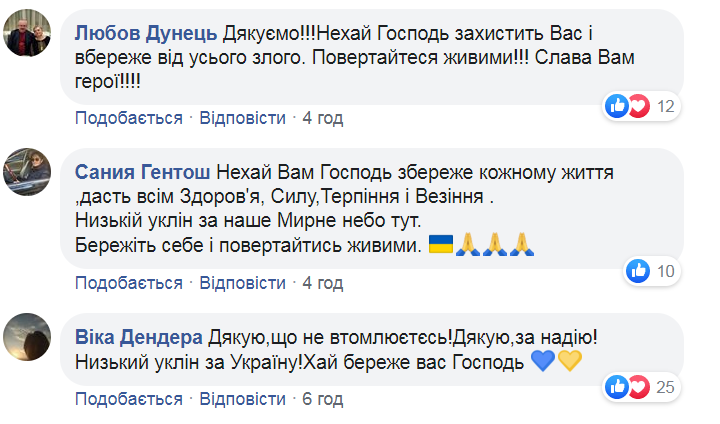 Воїни ВСУ на Донбасі