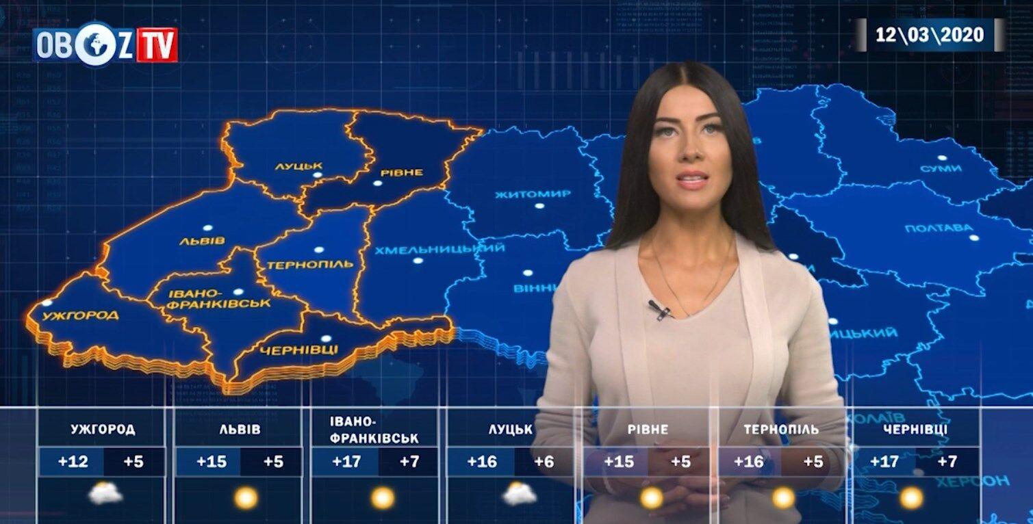 Дощі в Україні припиняться: прогноз погоди на 12 березня від ObozTV