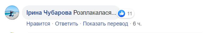 Зворушливе фото дітей загиблого захисника України вразило мережу