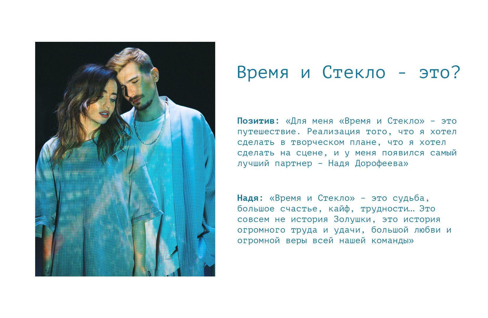 """""""Время и стекло"""" розпалися: коли відбудеться прощальний концерт"""
