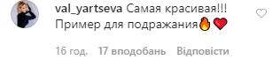 51-летняя экс-жена Бондарчука показала голое тело на фото