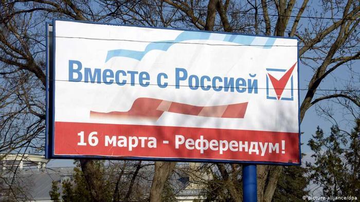 """Проросійська агітація напередодні """"референдуму"""" в Криму DW"""