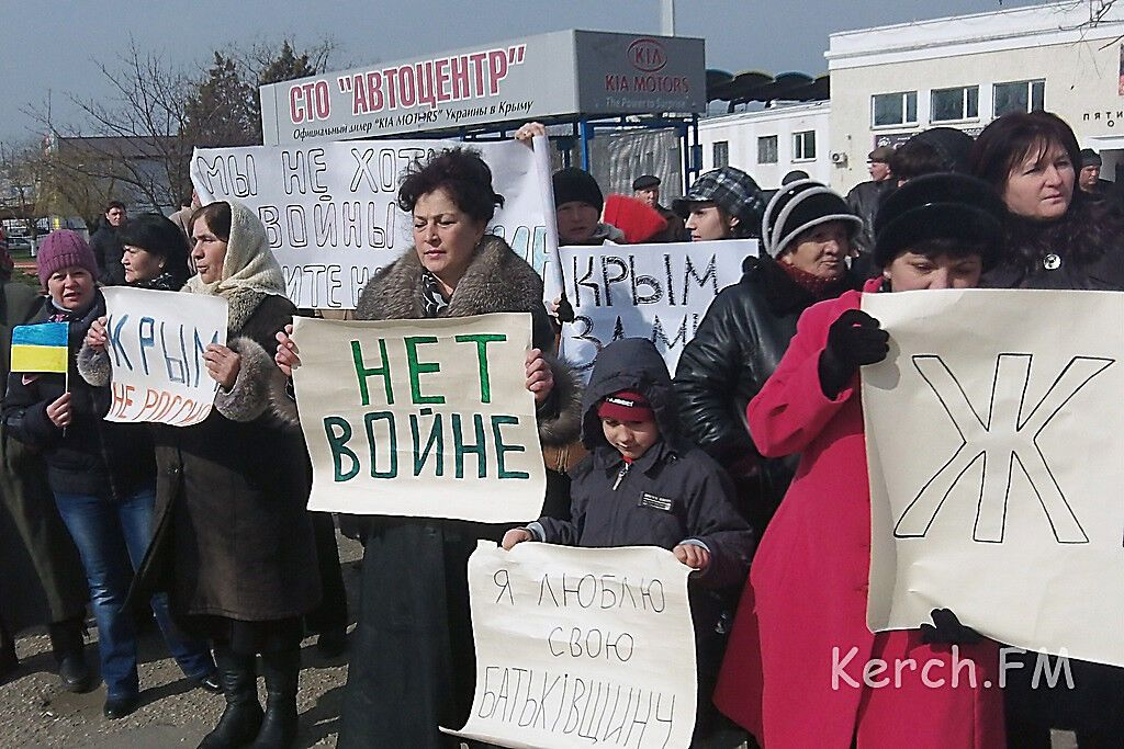 Мітинг за цілісність України в Керчі 8 березня 2014 року КерчьFM