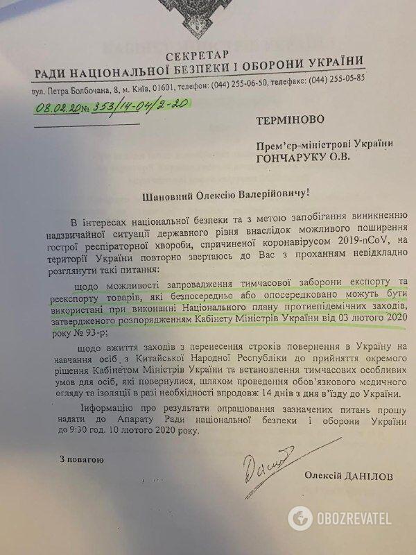 В Україні в розпал коронавірусу вивезли тонни масок: Гончарук проігнорував листи з РНБО