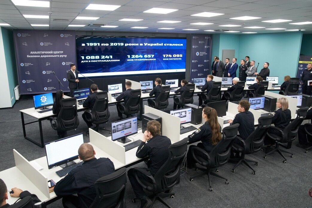 Центр фиксации нарушений скоростного режима