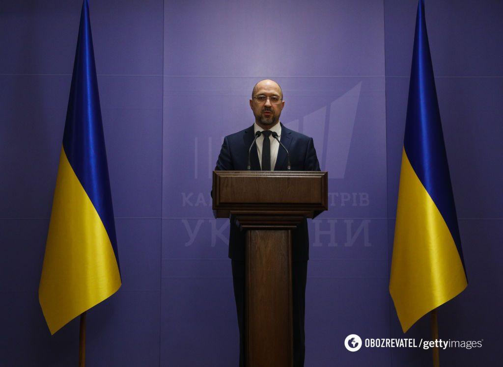 Денис Шмигаль очолив Кабмін 4 березня 2020 року
