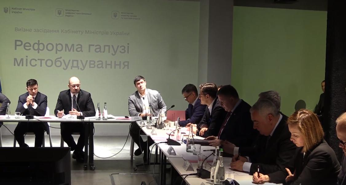 Как въехать в Украину после закрытия КПП: в Кабмине дали разъяснение