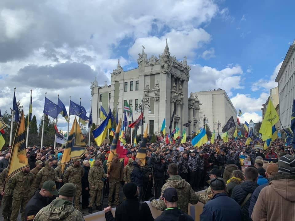 Украина картинки патриот