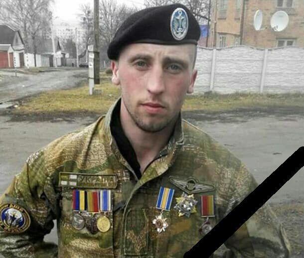 Ветерана АТО Олександр Фрайтаг поховали в Лизогубівці