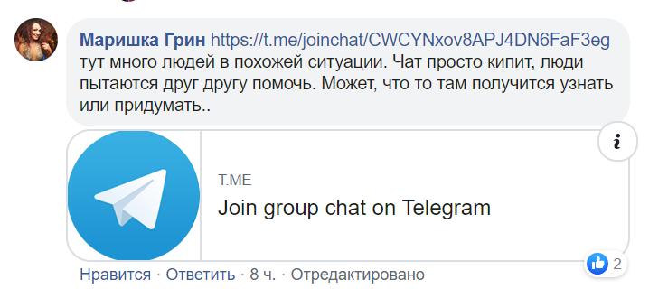 Українці вже застрягли за кордоном: квитків немає, посольство розводить руками