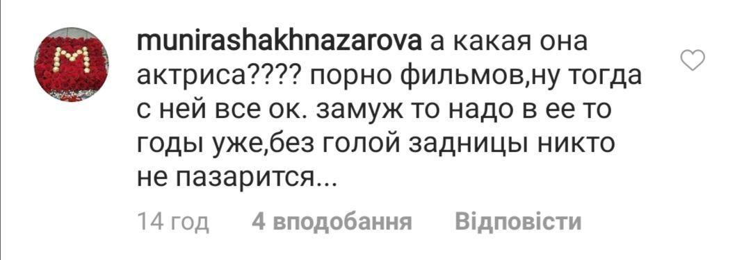 """""""Мозгов нет, только ж*па"""": полуголая Самбурская разозлила сеть откровенным фото"""