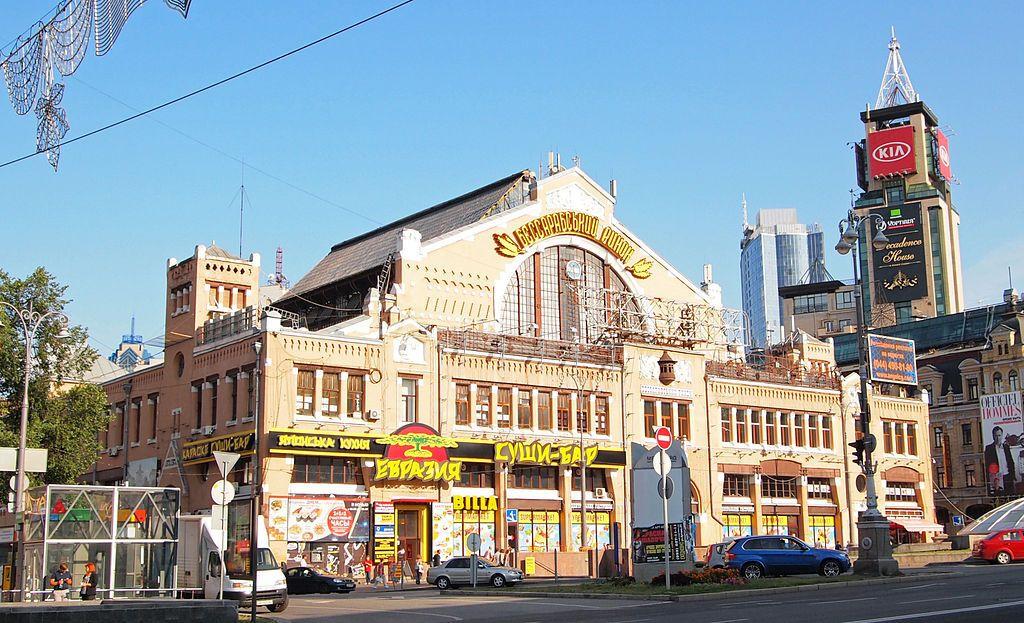Бессарабський ринок в Києві