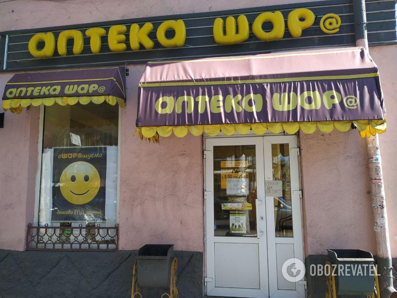 Карантин в Одесі: як живе місто в очікуванні коронавіруса