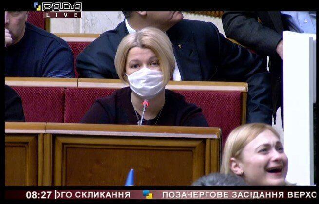 Геращенко в Раде в маске