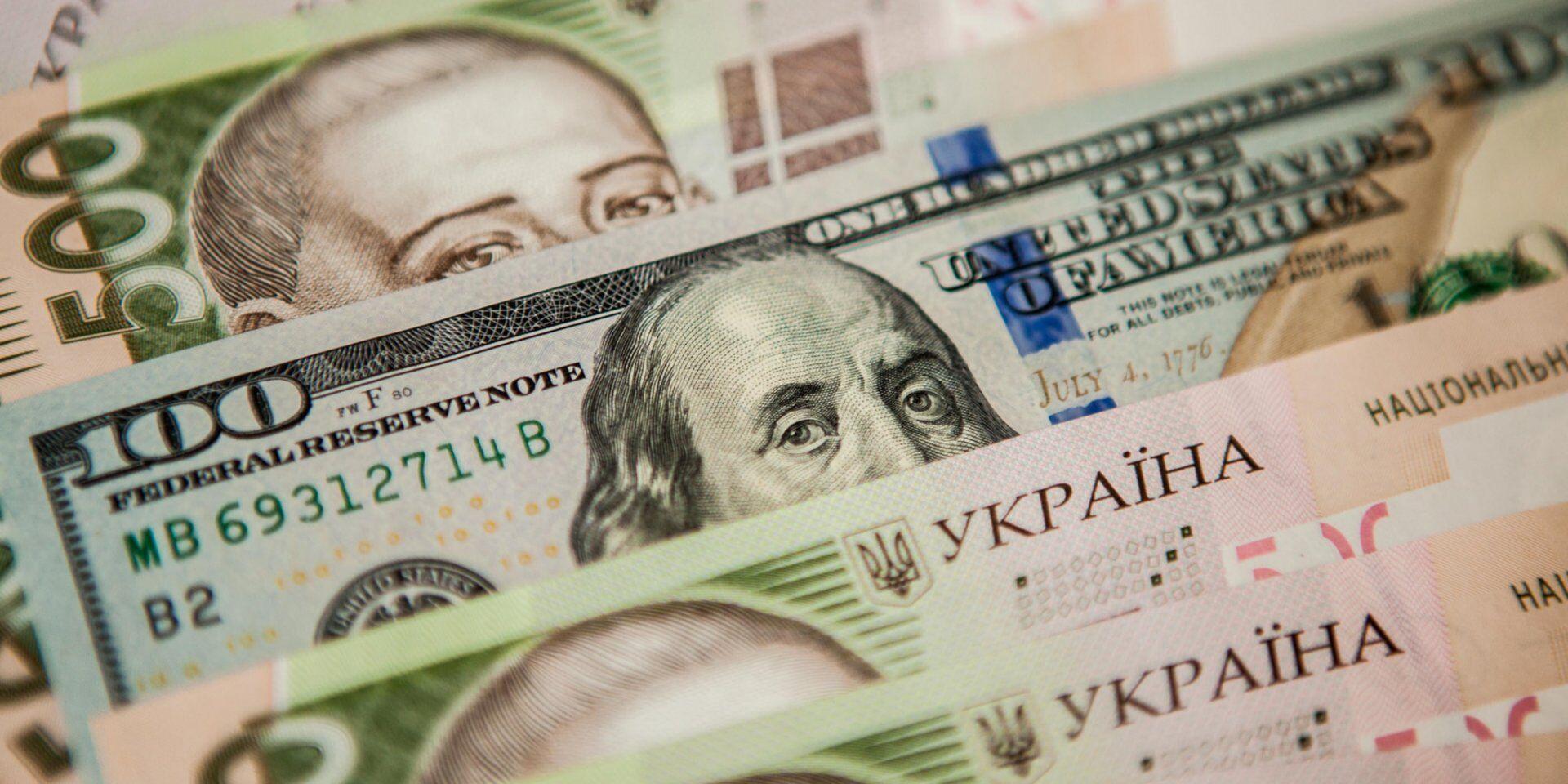 Курс долара в Україні: як карантин вплине на вартість гривні
