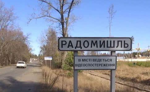 У рідному містечку українці поміряли тиск і відпустили додому