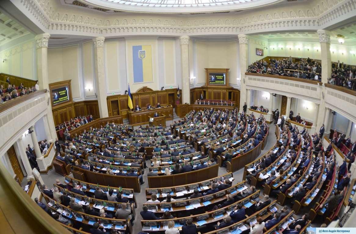 В Украине анонсировали новые дела против нардепов