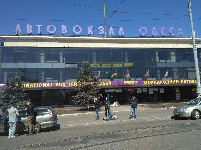Карантин в Одесі. автовокзал