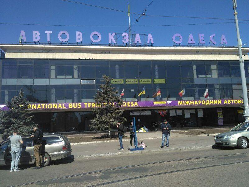 В Одесі зачинили всі вокзали