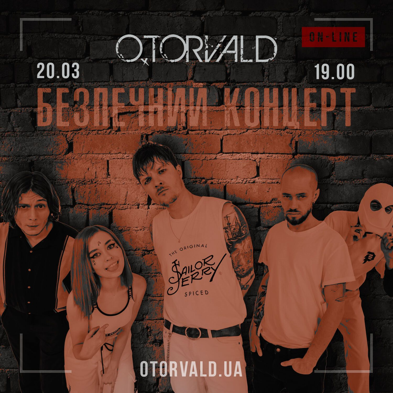 Безопасный концерт O.TORVALD