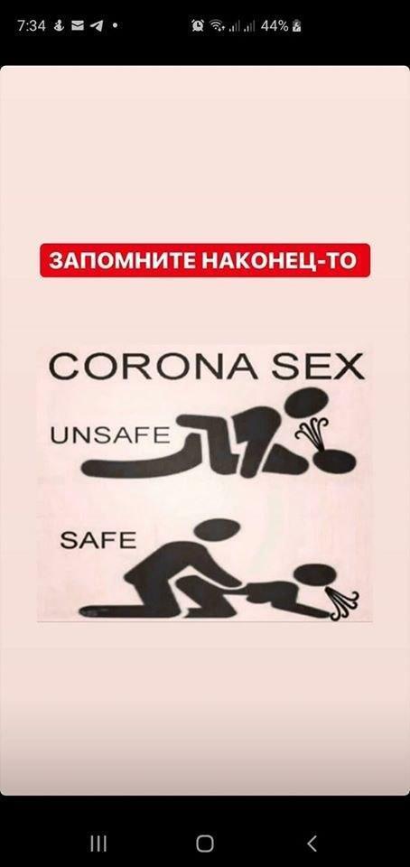 """""""В інтернеті багато різних поз"""": Комаровський розповів, чи можна заразитися коронавірусом під час сексу"""