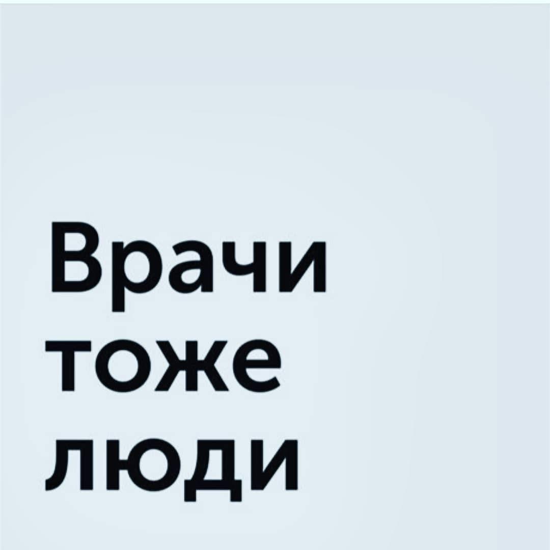 """""""Мы все готовы, а по факту это ложь!"""" Врач из Киева обратилась к Зеленскому"""