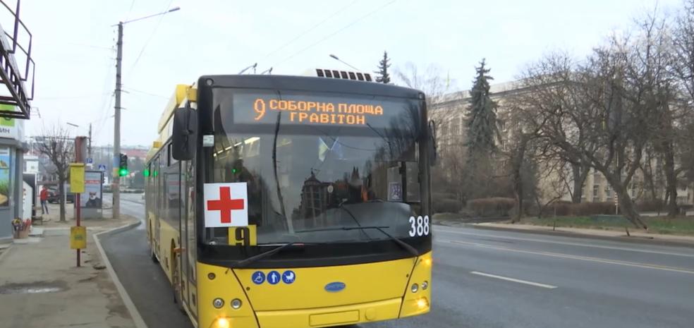 Спецтранспорт у Чернівцях
