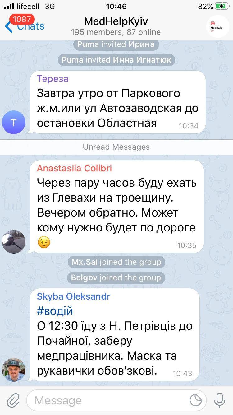 Подвези медика. Как украинцы помогают друг другу пережить карантин