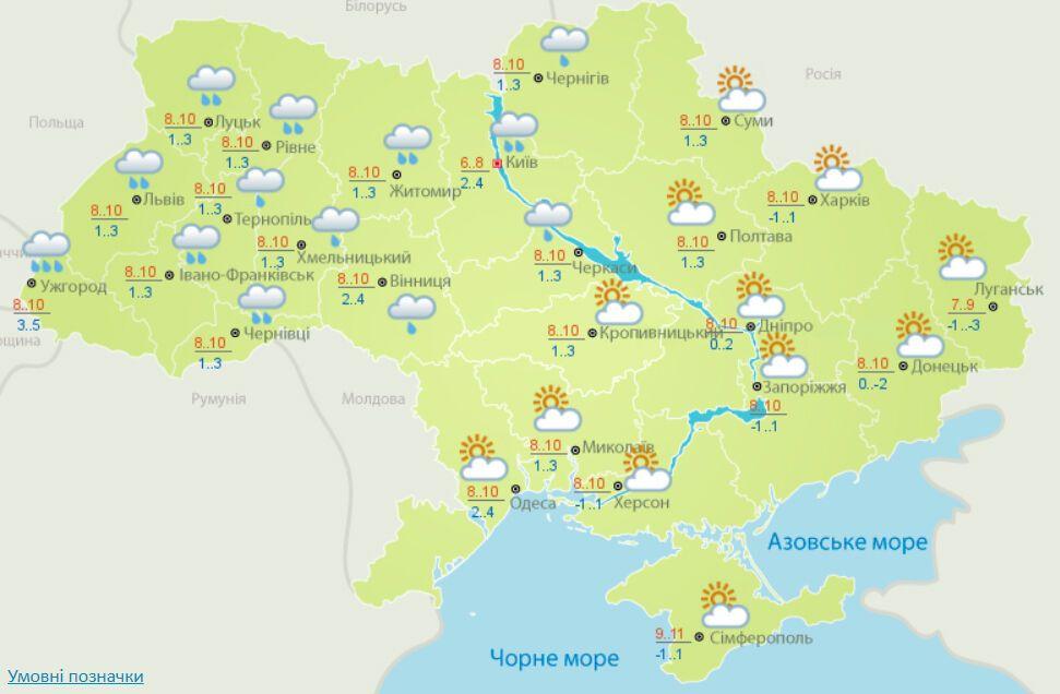 На Украину надвигается новая буря: где будет опасно
