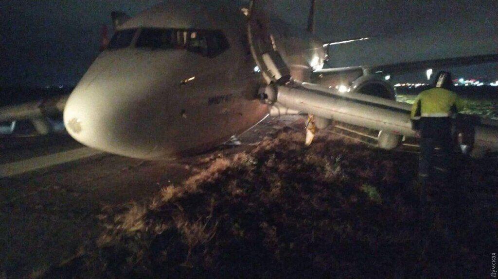 Аварийное приземление Boeing в аэропорту Одессы