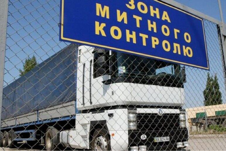 Нова митниця Нефьодова: плани провалили, а на роботу взяли старих