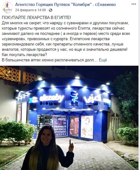 Україну заполонили небезпечні ліки