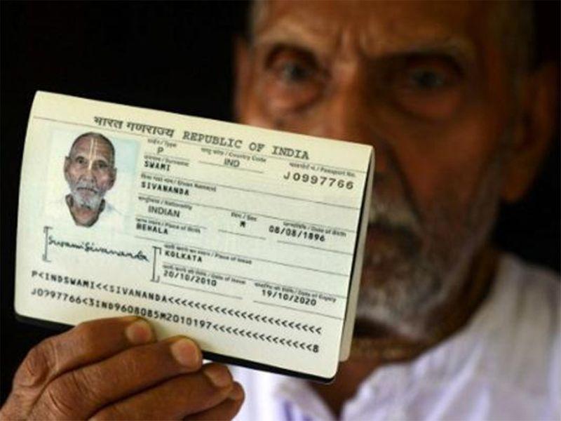 Свамі Шивананда з паспортом