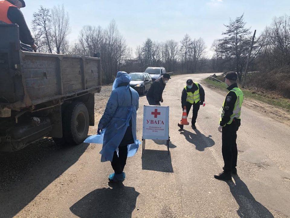 У Чернівецькій області закрили чотири села
