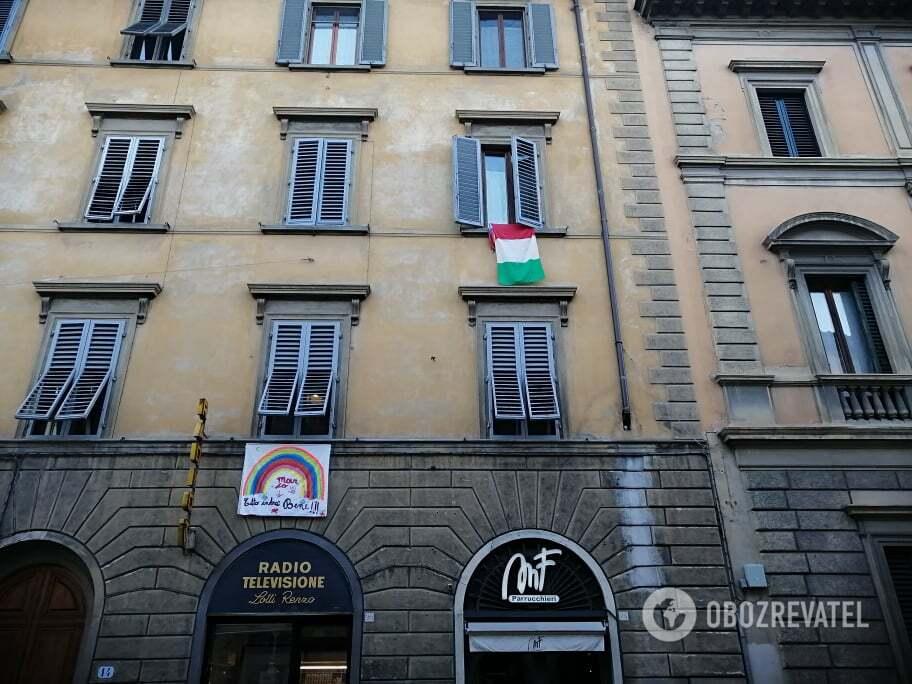 Итальянцы вывешивают флаги в знак солидарности
