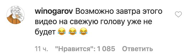 Интимные ласки Собчак и Богомолова попали на видео: в сети фурор