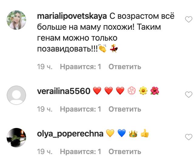 """""""Викапана Пугачова!"""" Орбакайте без макіяжу викликала ажіотаж в мережі"""