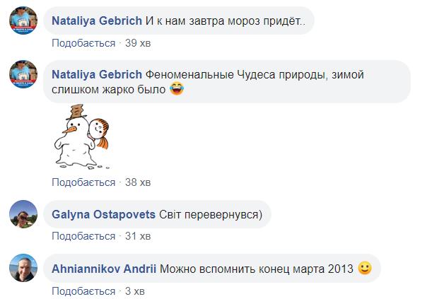 """Дежавю!"" Киев среди марта неожиданно завалило снегом"