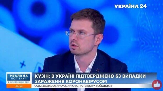 """Игорь Кузин в эфире """"Украина 24"""""""