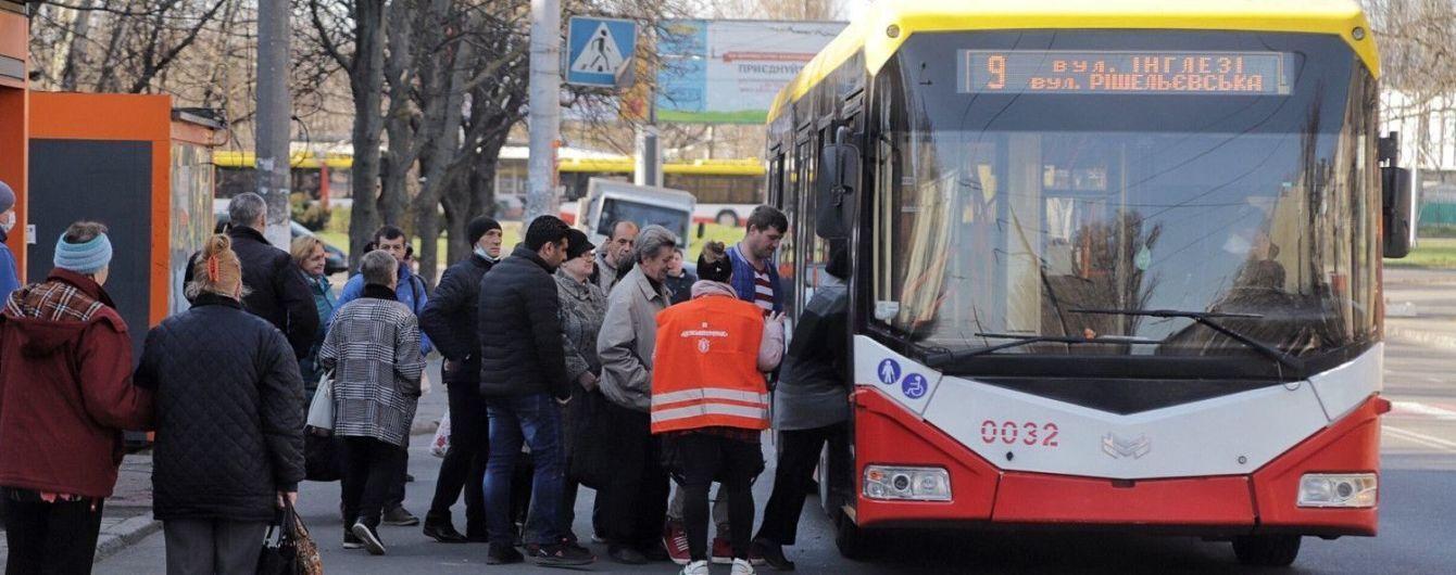 В Одесі передумали відміняти пільговий проїзд в громадському транспорті