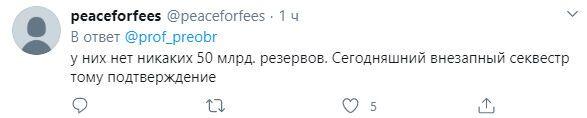 """""""Згорів сарай, гори і хата"""": росіяни обурені методами Кремля з """"порятунку"""" рубля"""