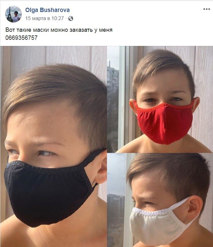 facebook.com/olga.busharova