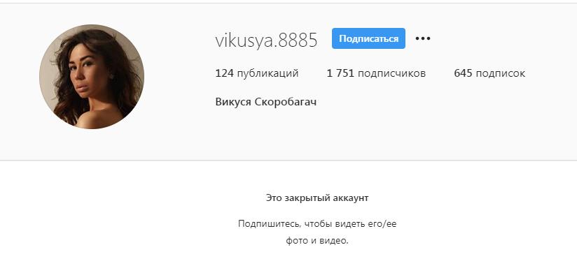 Богдан, партнер Хомутынника и нардепы: кто привез в Украину коронавирус из Куршевеля