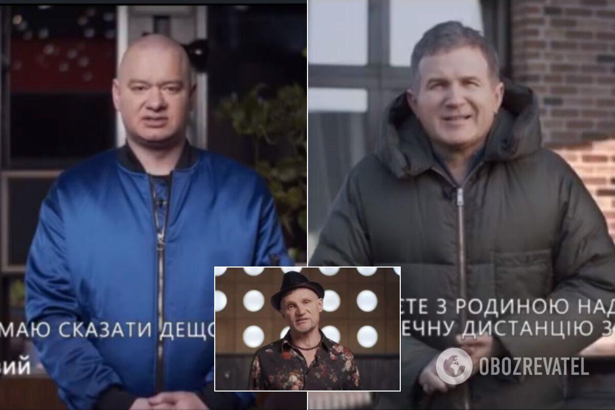 Євген Кошовий, Юрій Горбунов та Олег Скрипка