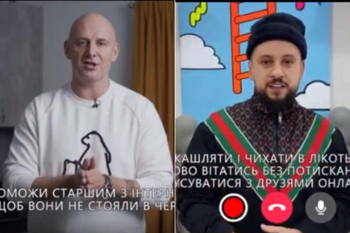 Олексій Потапенко та MONATIK